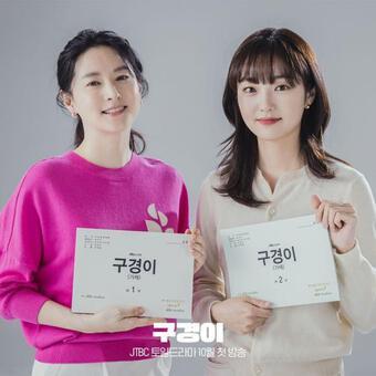 Không hiểu nổi cách xài phụ kiện của Lee Young Ae: Khoe sự giàu có hay chỉ là ngẫu hứng?