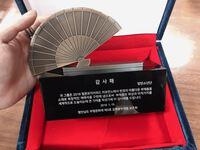 Jimin BTS là nghệ sĩ Hàn duy nhất được trao ba danh hiệu quốc gia