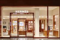 Có nên mua túi Hermès giá rẻ hơn vài trăm triệu đến vài tỷ từ tội phạm bị bắt giữ?