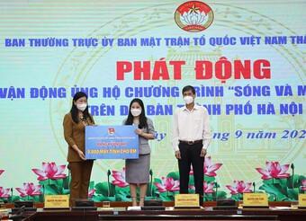 """Hà Nội: Tiếp nhận hơn 118 tỷ đồng chống dịch; phát động ủng hộ chương trình """"Sóng và máy tính cho em"""""""
