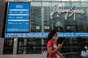 Chỉ số Hang Seng rớt 1,5% ngay phiên đầu tuần