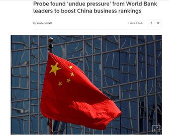Ngân hàng Thế giới dừng Báo cáo Doing Business vì ''bê bối'' dữ liệu Trung Quốc