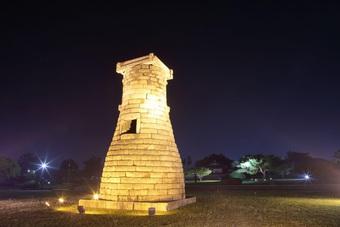 Daegu - Gyeongju - Andong: Hành trình Di sản Văn hóa Hàn Quốc