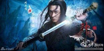 """Những điểm yếu """"khó tin"""" của 6 bộ võ công tưởng chừng vô địch thiên hạ trong vũ trụ Kim Dung"""