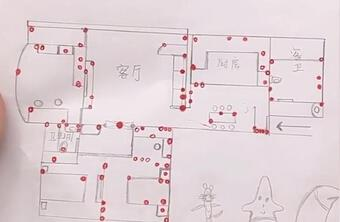 Phát hiện chồng giấu quỹ đen trong nhà, vợ bắt vẽ bản đồ đi tìm