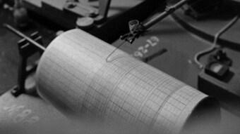 Động đất mạnh 5,2 độ làm rung chuyển miền Trung Nhật Bản
