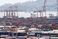 Hàn Quốc mở rộng FTA với các nền kinh tế mới nổi ở Đông Nam Á và Mỹ Latinh