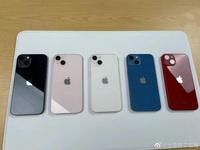 """Chưa lên kệ, iPhone 13 đã lộ hết ảnh """"full không che"""", nhưng lại không lung linh như trên sự kiện?"""