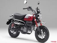 Honda Monkey 2022 ABS bán tại nước mẹ với giá chưa tới 70 triệu đồng