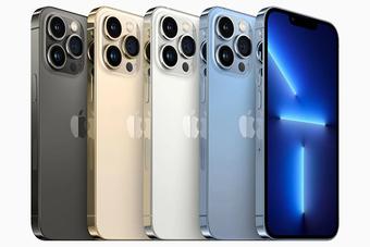 Ai mới là bá vương : iPhone 13 Pro Max hay Galaxy S21 Ultra?