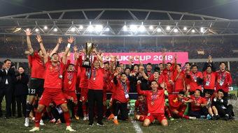 AFF Cup 2020 sẽ diễn ra tại Singapore?