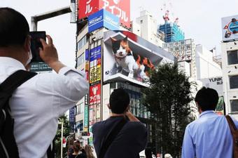 """Dragon Ball: Frieza Đại Đế chuẩn bị """"xâm chiếm"""" thành phố Tokyo với một phiên bản 3D sống động"""