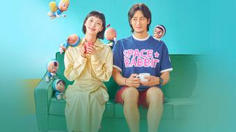 Phim mới của Kim Go Eun rating bết bát nhưng được khen hết lời: Đã dễ thương lại thêm phần hoạt hình bao xịn