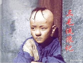 """Cuộc đời nam diễn viên đóng vai """"Tam Mao"""" sau 25 năm"""