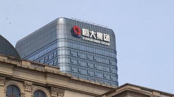 ''Bom nợ'' 300 tỷ USD của ông lớn địa ốc Trung Quốc sắp nổ, ai bị ảnh hưởng?