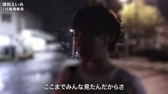 """""""Thánh nữ"""" Eimi Fukada làm vlog ngày làm việc siêu mệt, đóng ba phim 18+ liên tục, đi không vững, lảo đảo lúc kết thúc"""