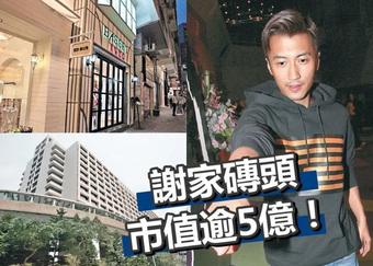 Sở hữu tài sản gần 4.000 tỷ, đây là số tiền Tạ Đình Phong dùng để chu cấp cho hai con trai mỗi năm?