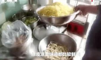 Trung Quốc: Rúng động vụ chủ quán cho thuốc phiện vào đồ ăn để gây nghiện khách hàng