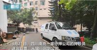 Cầm vòi bơm lốp ô tô xịt vào hậu môn đồng nghiệp để trêu đùa, người đàn ông vô tình giết một mạng người
