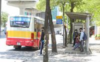 Nới lỏng giãn cách, hoạt động nào chưa được phép làm ở Hà Nội từ hôm nay?
