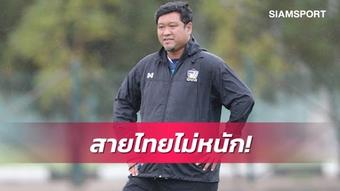 HLV Thái Lan dự đoán về cơ hội vượt qua vòng bảng của đội tuyển Việt Nam tại AFF Cup