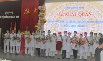 Quảng Ninh chi viện 25 y, bác sỹ cho TP.HCM chống dịch COVID-19
