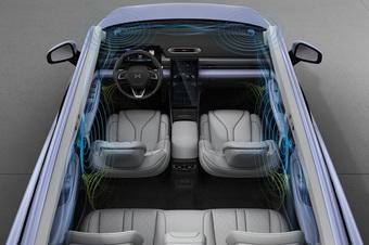 Chỉ nhờ 1 thứ dưới kính chắn gió, chiếc xe Trung Quốc giá chỉ 560 triệu đã vượt mặt một loạt 'ông lớn' thế giới – Tesla cũng 'chào thua'!