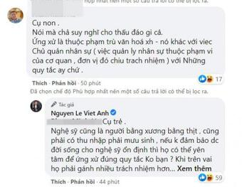 Diễn viên Việt Anh nêu quan điểm về việc ban hành bộ quy tắc ứng xử của nghệ sỹ