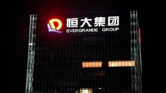 3 lý do Evergrande sẽ không sụp đổ như đại gia Lehman Brothers