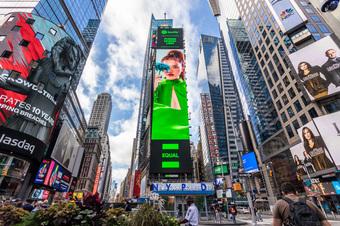 Hình ảnh Phùng Khánh Linh được quảng bá ở Mỹ