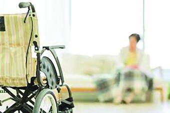 Đằng sau nỗi cô đơn của người mẹ già trong viện dưỡng lão