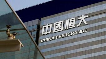 Cổ đông lớn thứ hai của Evergrande lên kế hoạch thoái vốn