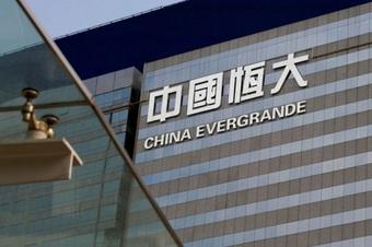 """Evergrande có thể gây """"hiệu ứng domino"""" sụp đổ trong ngành bất động sản Trung Quốc"""
