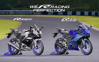Yamaha R15 V4 chính thức ra mắt: Thỏa mong ước của fan