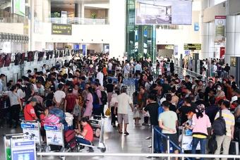 Sân bay Vân Đồn đón hơn 300 khách 'hộ chiếu vaccine' từ Pháp