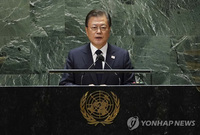 """NÓNG: Triều Tiên bác đề nghị chấm dứt chiến tranh với Hàn Quốc, nói tuyên bố có khả năng """"trở thành giấy vụn"""""""