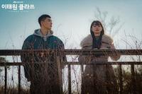 """Một sao nữ nổi tiếng tiết lộ Son Ye Jin chính là động lực giúp mình thành diễn viên, fan soi ra được chi tiết """"học theo"""""""