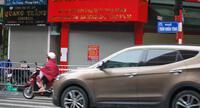Tin mới nhất về ca mắc COVID-19 vong chưa rõ nguồn lây ở Hai Bà Trưng, Hà Nội