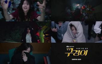Lee Young Ae lộ ảnh đầu bù tóc rối, có chuyện gì xảy ra với ''Quốc bảo nhan sắc'' xứ Hàn?