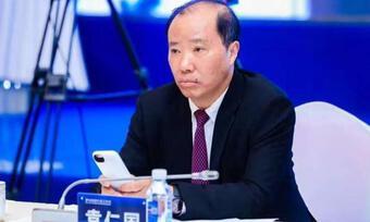 Kinh tế nóng nhất: Vì sao cựu Chủ tịch Tập đoàn rượu Mao Đài lĩnh án tù chung thân?
