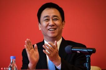 Ông chủ Evergrande: Từ tỉ phú giàu nhất châu Á đến khủng hoảng ''chúa chổm''