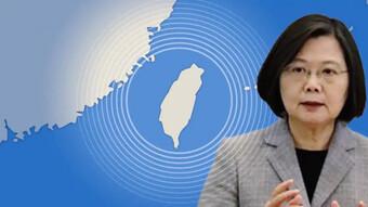 Đài Loan: Sẽ có ''rủi ro đáng kể'' nếu Trung Quốc được chấp nhận vào CPTPP trước