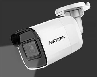 Cảnh báo nguy cơ tấn công mạng từ lỗ hổng nghiêm trọng của camera Hikvision