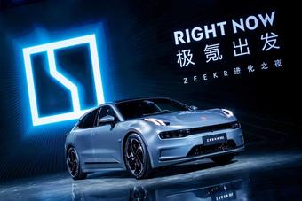 Hãng xe điện Trung Quốc ''''tri ân'''' khách hàng bằng bánh trung thu bị mốc