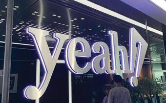 Thua lỗ triền miên, lãnh đạo Yeah1 vẫn nhận lương cao gấp 3 lần năm ngoái