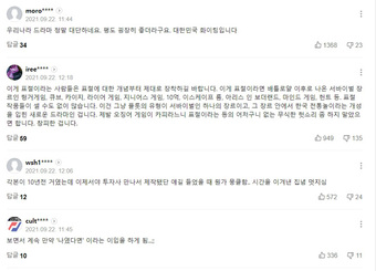 """""""Trò chơi con mực"""" - bộ phim có gì mà lập được thành tích """"vô tiền khoáng hậu"""", vượt mặt hết thể loại 18+, được netizen ngớt lời khen?"""
