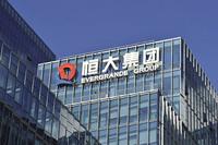 """Evergrande - sự kiện """"Lehman Brothers của Trung Quốc"""", liệu có ảnh hưởng tới Việt Nam?"""
