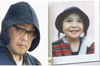Vụ bé Nhật Linh bị giết tại Nhật: Sát nhân phải đền bù khoản tiền lớn