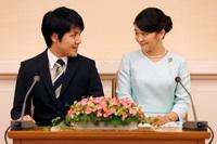 Công chúa Nhật Bản sẽ từ chối 1,35 triệu USD tiền hồi môn của hoàng gia