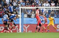 Thất bại trước nhược tiểu, Atletico dâng ngôi đầu cho Real